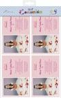 Pack 20 Foto Invitaciones Edima 413842F
